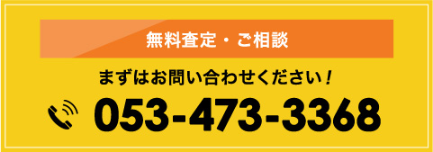 053-473-3368